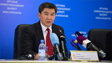 К 2016 году в Казахстане будет внедряться новая система оценки знаний выпускников