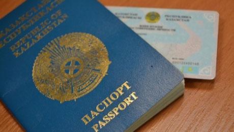 Названы самые распространенные фамилии в Казахстане