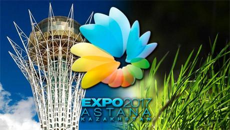 Региональное бизнес-сообщество примет активное участие в проведении ЭКСПО-2 ...