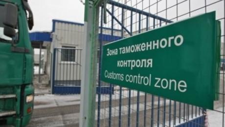 Таможенный контроль на границе Кыргызстана и Казахстана отменят 8 мая 2015  ...