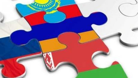 1 января 2015 года вступит в силу Договор о Евразийском экономическом союзе