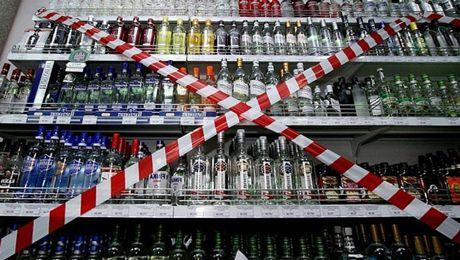 По новому закону расширен перечень мест, где запрещается продажа алкоголя