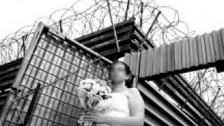 Более 1200 заключенных зарегистрировали брак в 2014 году