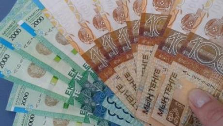 Сумму штрафа в Казахстане могут снизить на 30% в ряде смягчающих обстоятельств - Минюст