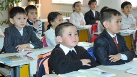 В казахстанских школах обеспечят защиту детей от вредной информации в школа ...