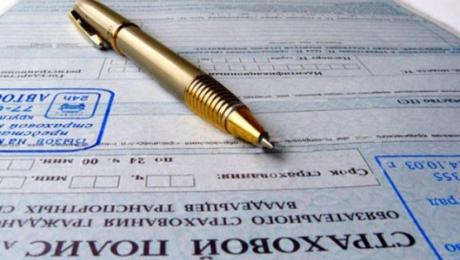 Норму о внесении автовладельцами доверенных лиц в страховой полис разъяснил ...
