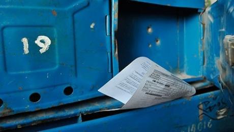 Прокуратура заставила услугодателей убрать из квитанций данные о владельцах квартир