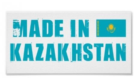 Н.Назарбаев предложил запустить акцию «Сделано в Казахстане»