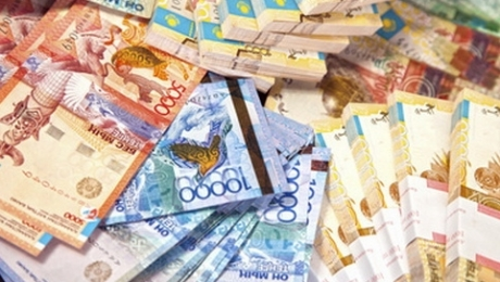 Оплачивать услуги КСК можно через банк