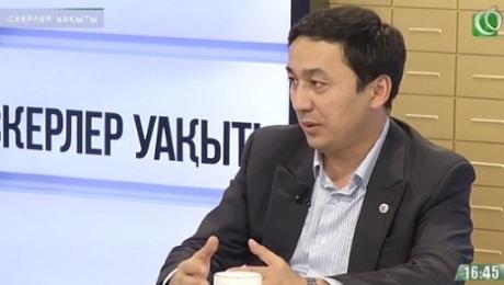 Иностранные инвесторы поняли, почему сейчас надо вкладываться в Алматы