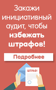 реклама на zakon.kz