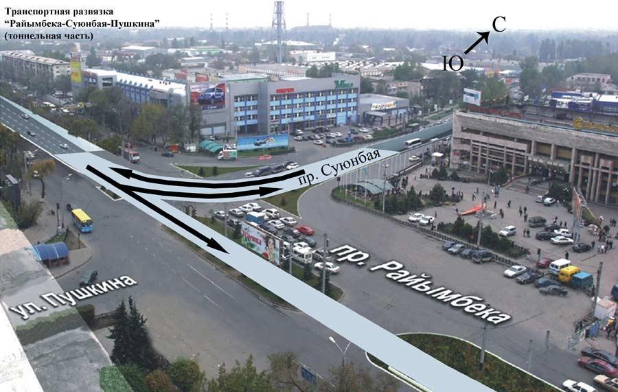 Со вчерашнего дня изменились маршруты пассажирского транспорта.  Новые схемы движения.  В связи с этим движение на...