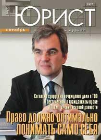 Право должно оптимально понимать само себя (Макс Гутброд, партнер московского представительства «Бейкер и Макензи Си-Ай-Эс, Лимитед» )