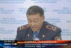 Подробности страшной аварии в горах близ Алматы