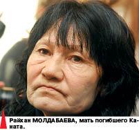 Суд Алматинской области подтвердил правомерность лишения свободы правозащитника Жовтиса