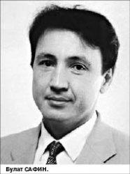 Задержан один из организаторов похищения и убийства вице-президента завода
