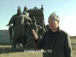 История Казахстана на задворках