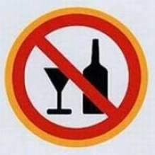 Профилактическая работа с торговцами спиртных напитков.