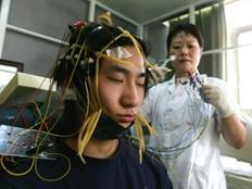 В Китае запретили лечить интернет-зависимость пытками