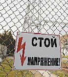 Стоит ли опасаться капчагайской угрозы?