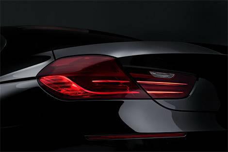 Компания BMW привезла в Пекин большое «четырехдверное купе» (фото)