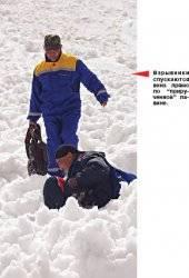 В логове снежного дракона. Как производят спуск лавин?