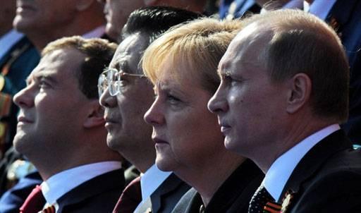 Фото www.lenta.ru