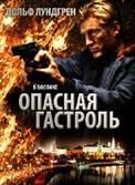 Кинопрограмма фестиваля экшн-фильмов «ASTANA»