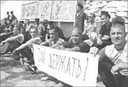 Причина акции протеста осужденных - это отсутствие на своих местах руководства колонии и областного управления КУИС РК
