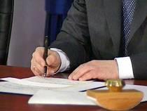 Утверждены Инструкции по проведению проверки правильности декларирования таможенной стоимости товаров - TKS.RU.
