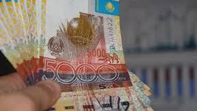Максимальная пенсия в Казахстане составит более 52 тыс. тенге