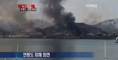 Артиллерия КНДР атаковала Южную Корею