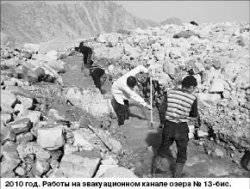В предгорьях Алматы обнаружен очередной селеопасный водоем