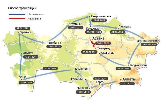 12 января в Алматы будет ограничено движение автотранспорта