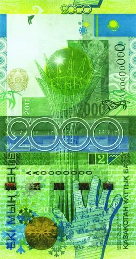 Нацбанк РК выпускает банкноты номиналом 2 тыс. тенге, посвященные VII зимним Азиатским играм