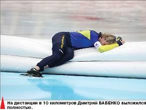 Замахнёмся на Олимпиаду!
