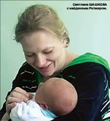 Закончено расследование уголовного дела А. Савчиной, похитившей из роддома № 1 новорожденного