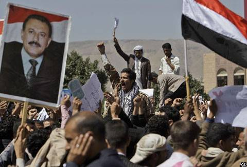 Беспорядки в Йемене: есть погибшие и раненые (фото)
