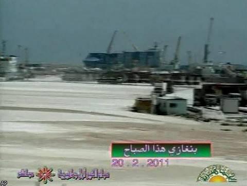 К столице Мальты подошел ливийский военный корабль (фото)