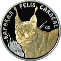 Нацбанк РК выпустил в обращение монету «Каракал» номиналом 100 тенге