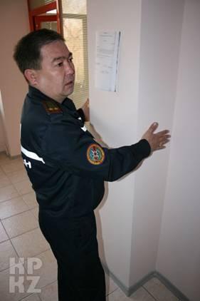 Как сделать более безопасными типовой офис и стандартную квартиру в панельном доме