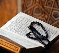 Священный месяц Рамазан начался у мусульман