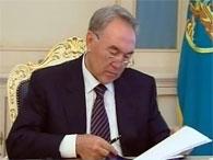 Казахстан законодательно защит себя от религиозного экстремизма, заявил в четверг на совместном заседании палат парламента президент республики Нурсултан Назарбаев.