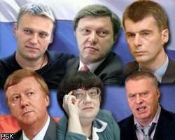 Топ-7 честных политиков России