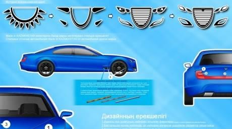 В оформлении машин молодой дизайнер использовал стилизованные казахские орнаменты, а