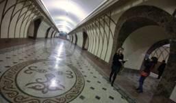 В Алматинском метрополитене создан Учебный центр