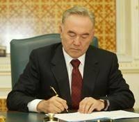 Глава государства подписал Закон