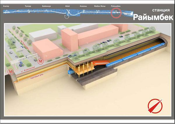Проезд в метро будет стоить 80 тенге