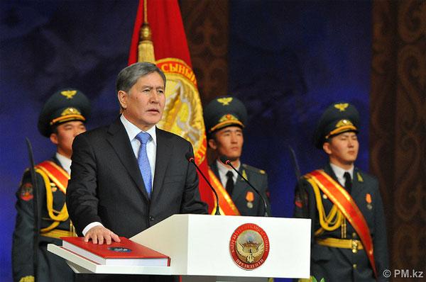Киргизию официально возглавил Алмаз Атамбаев (фото)