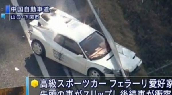 На шоссе в Японии столкнулись 11 суперкаров